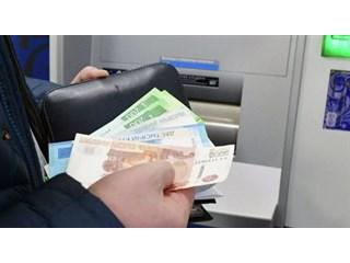 Затянуть пояса: кому повысят зарплату, а кого — сократят россия