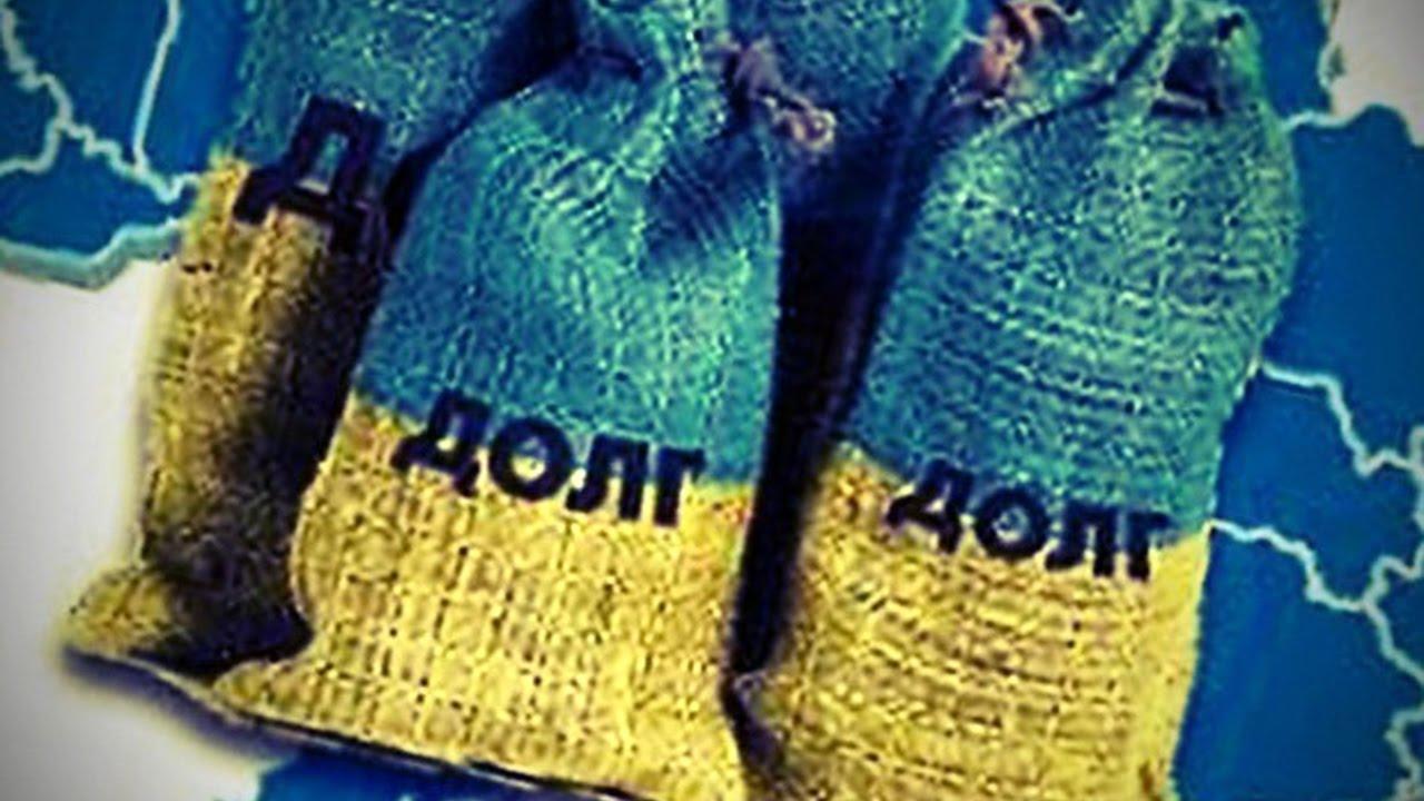 По самые помидоры: как Украину вогнали в долги