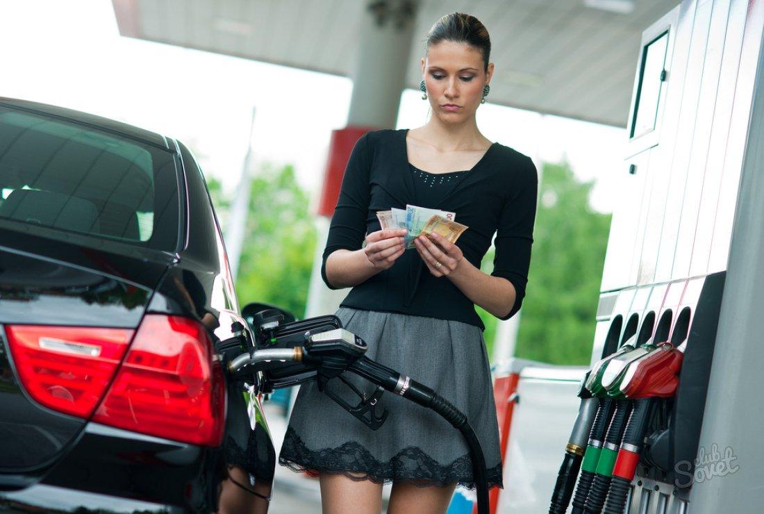 """Россия в числе стран с самыми низкими ценами на бензин в Европе"""""""