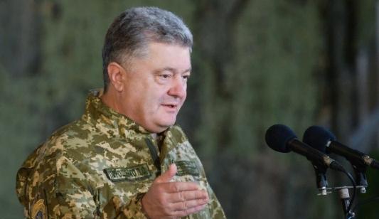 Порошенко подписал закон о прекращении договора о дружбе между Украиной и Россией