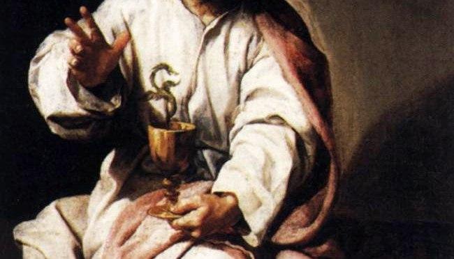 Секс во времена исуса