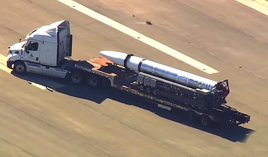 С чем связана «утечка» в СМИ видео с новой ракетой США