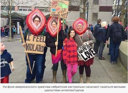 Пусячий марш: Анализируем мировое безумие