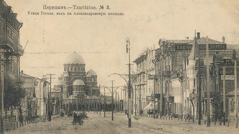 Ревнивый убийца — Волгоград города, городские легенды, история, мистика, россия