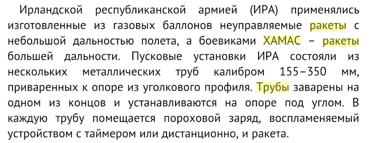 Украинские ракеты — Армагеддон для Европы