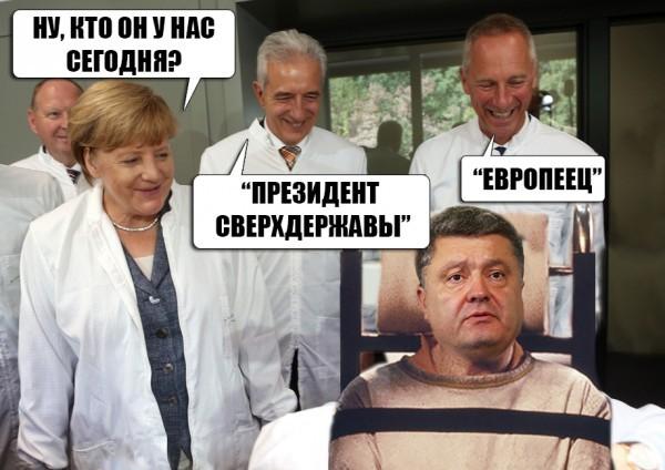 Украинский тупик: заграница не поможет?