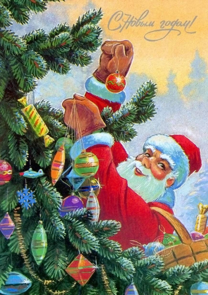 Новогоднее поздравление из открыток, анимации