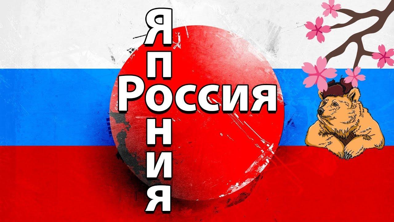 Спустя десятилетия:  Россия восхитила Японию развитием этой сферы