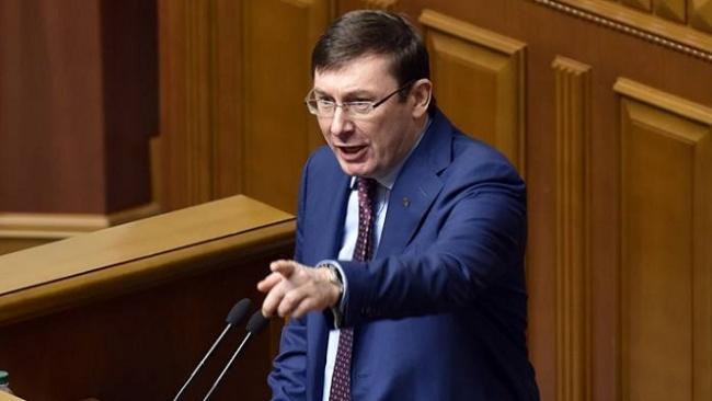 Генпрокурор Украины: Савченк…