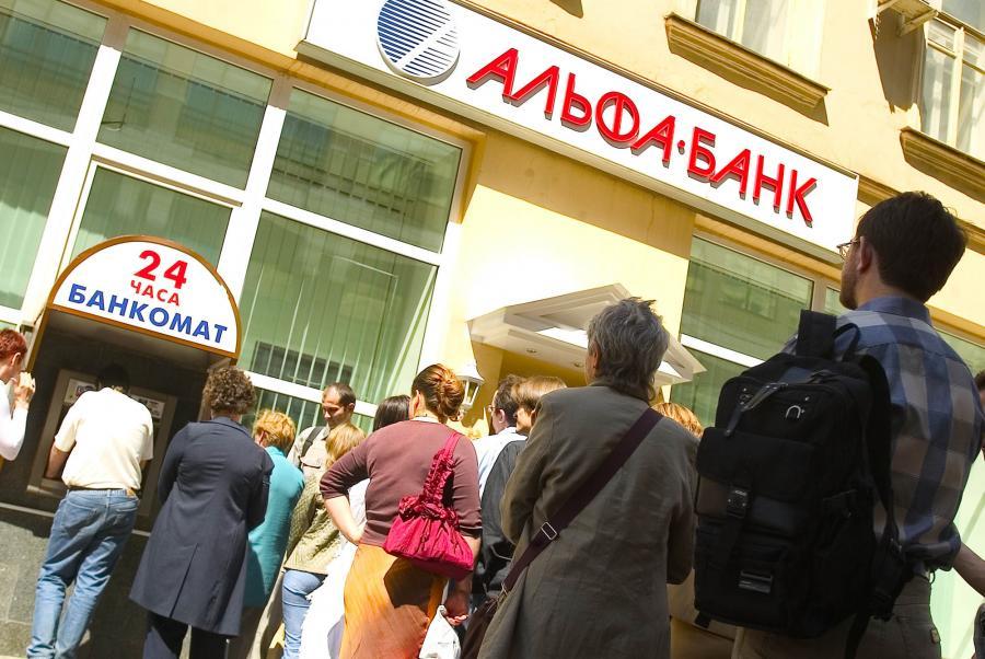 «Альфа-Банк» назвал Крым и Донбасс оккупированными РФ территориями