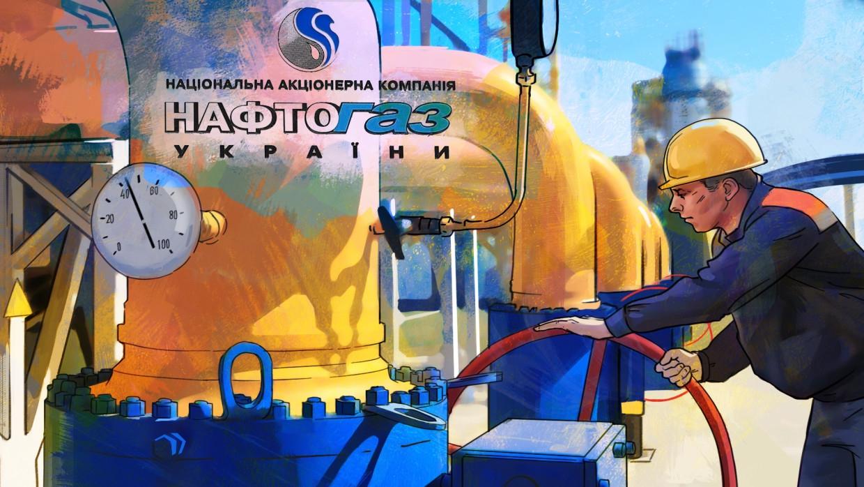 Министр энергетики Украины Галущенко пригрозил ЕС потерей транзита газа Экономика