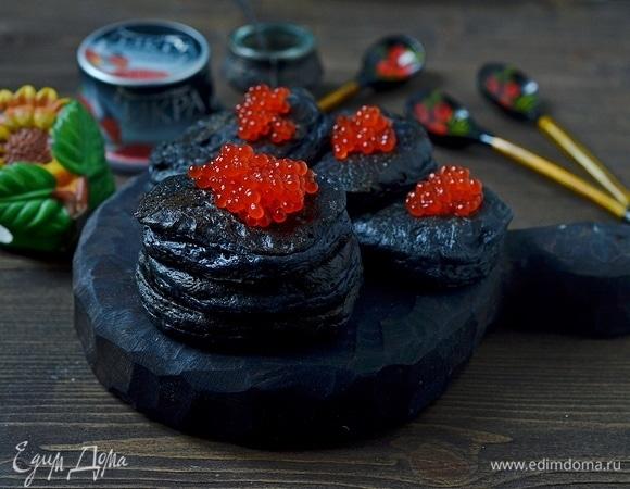 Черные оладьи с красной икрой