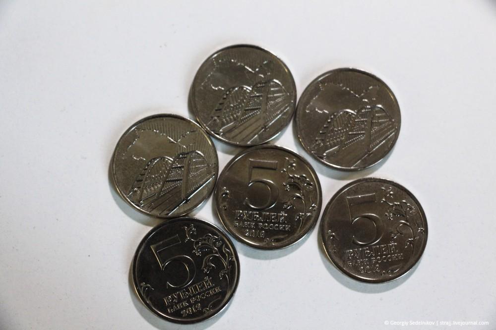 Монета с Крымским мостом, теперь и у меня!