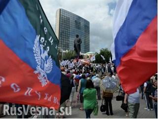 Сколько на Донбассе русских