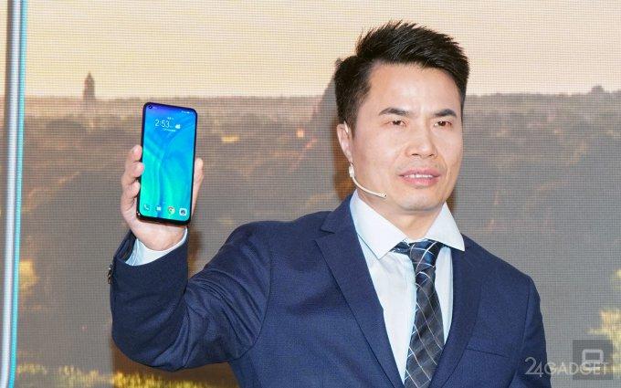 Honor первым анонсировал смартфон с «дырявым» экраном и 48-Мп камерой