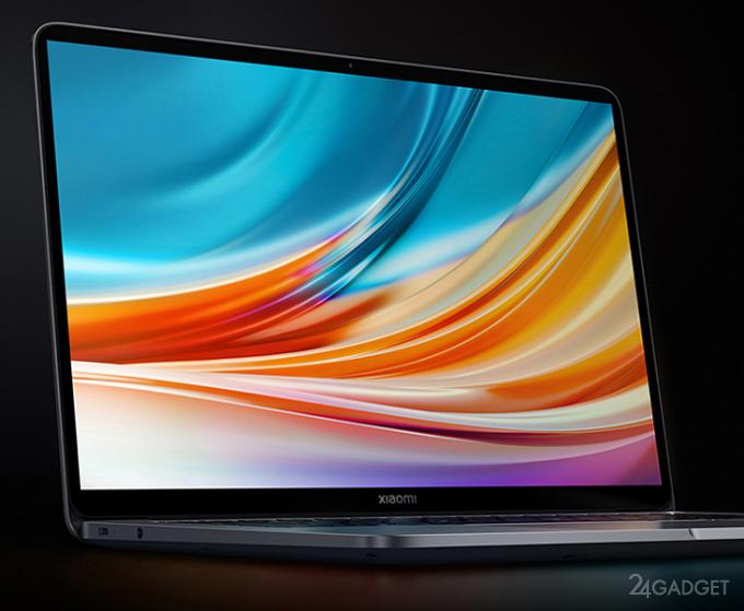 Игровой ноутбук Xiaomi Mi Notebook Pro X 14 по цене от 1240 долларов