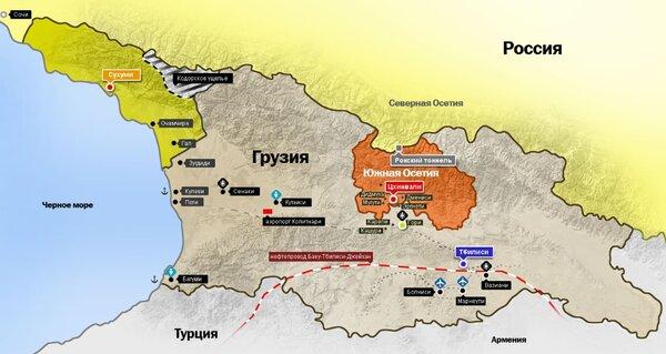Грузия хочет вернуть Абхазию и унизить Россию новости,события