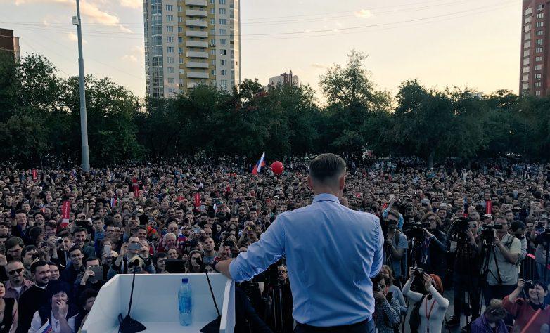В Екатеринбурге на митинг На…