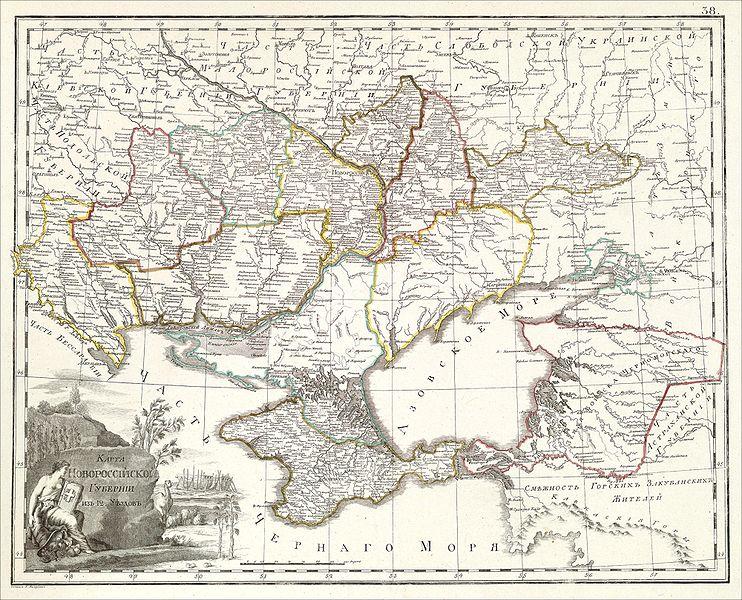 ÐÑ'Ð»Ð°Ñ Ð Ð¾ÑÑийÑкой империи. 1800 год. ЛиÑÑ' 38. ÐовороÑÑийÑÐºÐ°Ñ Ð³ÑƒÐ±ÐµÑ€Ð½Ð¸Ñ Ð¸Ð· 12 уездов