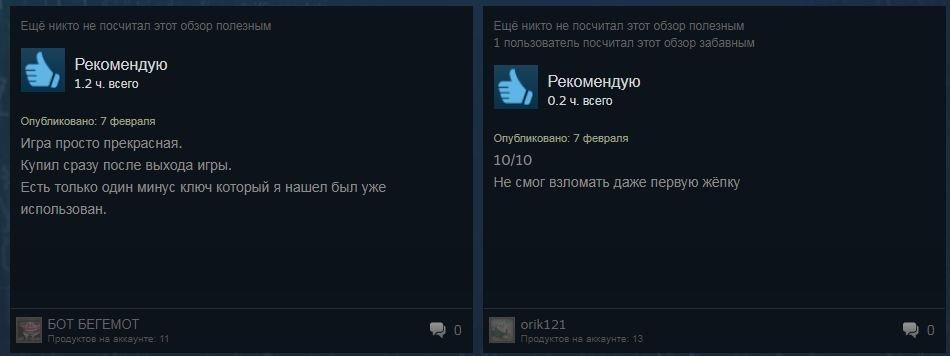 Шедевры Steam team,Игры,приколы