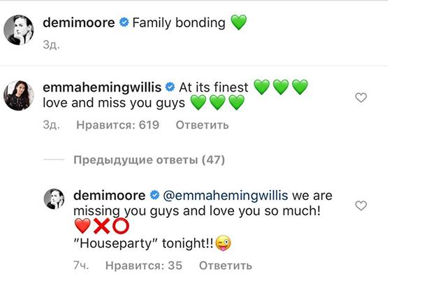 """Жена Брюса Уиллиса Эмма Хеминг прокомментировала его карантин с Деми Мур: """"Скучаю и люблю"""" Звездные пары"""