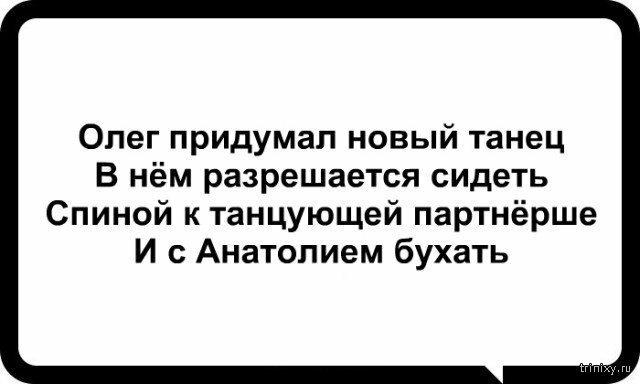 Про Олега