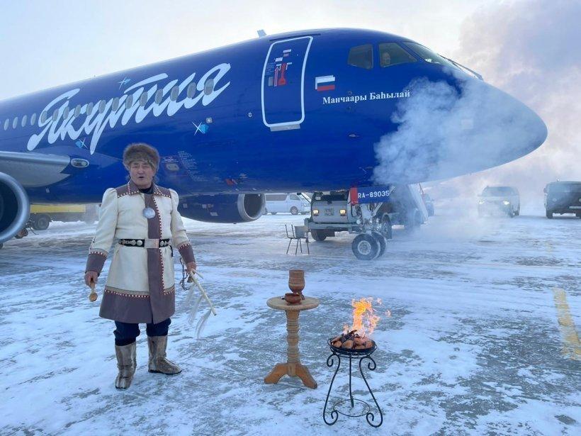 Якутский шаман провел обряд поклонения духу огня для благословения Sukhoi Superjet 100