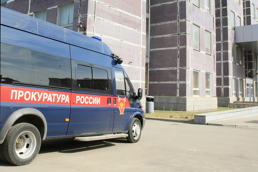 Прокуратура проверит травлю ученика в омской гимназии