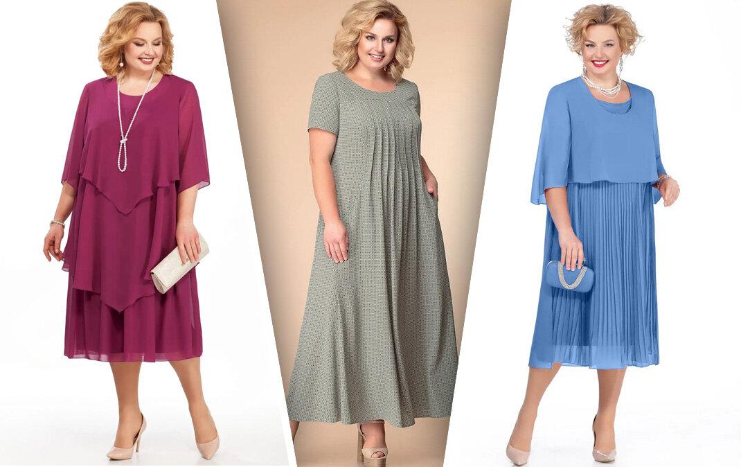 Повседневные и вечерние платья А-силуэта для зрелых дам больших размеров