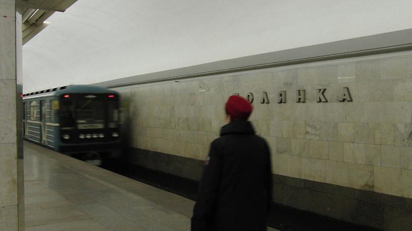 Поезда не ходят на участке «серой» ветки московского метро