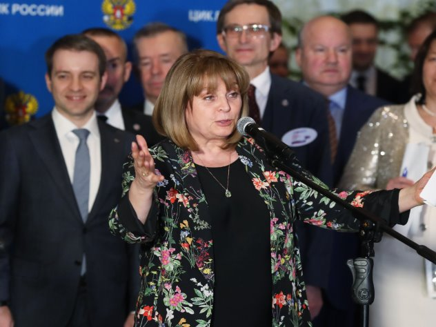 В России стартовали президен…