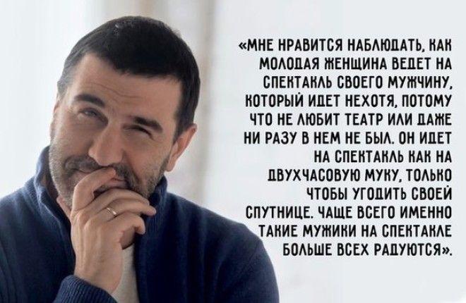 30 глубоких цитат Евгения Гришковца