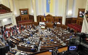 Парламент Украины рассмотрит проект об отмене закона «о реинтеграции Донбасса»