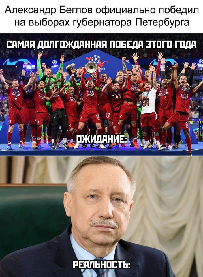 Горизбирком официально признал Беглова новым губернатором Петербурга