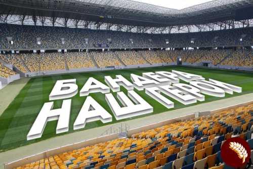 Игры стадионов и конец большого футбола во Львове украина