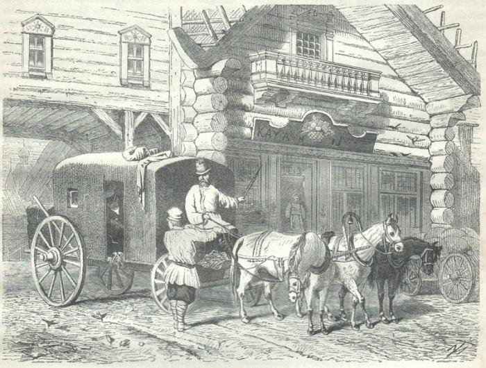Четырёхколёсная конная повозка на длинных дрогах, уменьшающих дорожную тряску в длительных путешествиях.