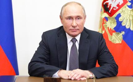 Кто готовил Путину его «Стратегию безопасности»? 43 страницы трескотни и словоблудия россия