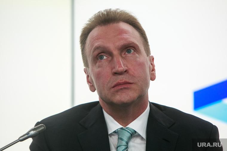 Шувалов предложил взять у граждан деньги на мегапроект «Газпрома»