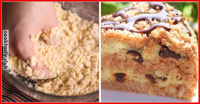 Песочный пирог с творогом и черносливом
