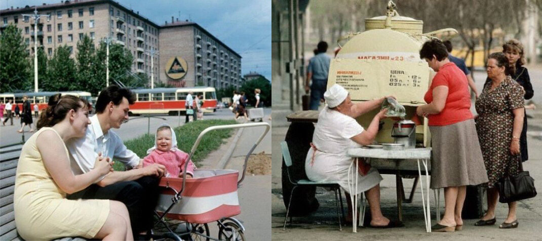 Почему в СССР жилось лучше, чем сейчас в России?