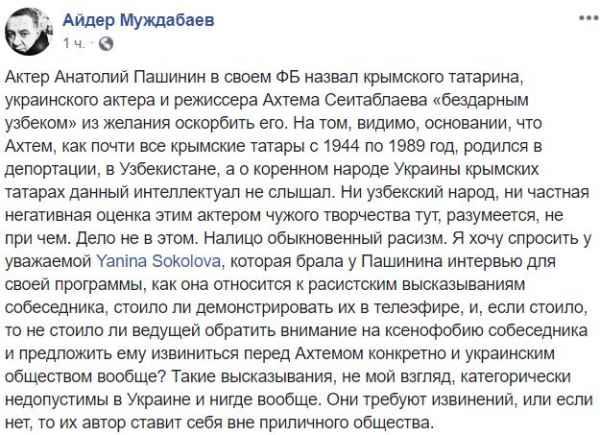 Анатолий Пашинин: В России зарабатывал тысячи, сейчас ему в радость пару гривен на кофе