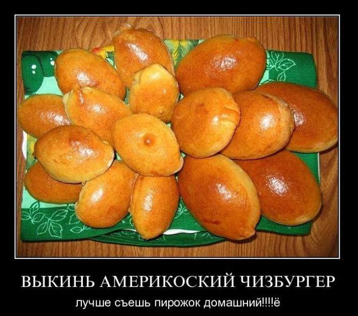 Картинки пирожков смешные
