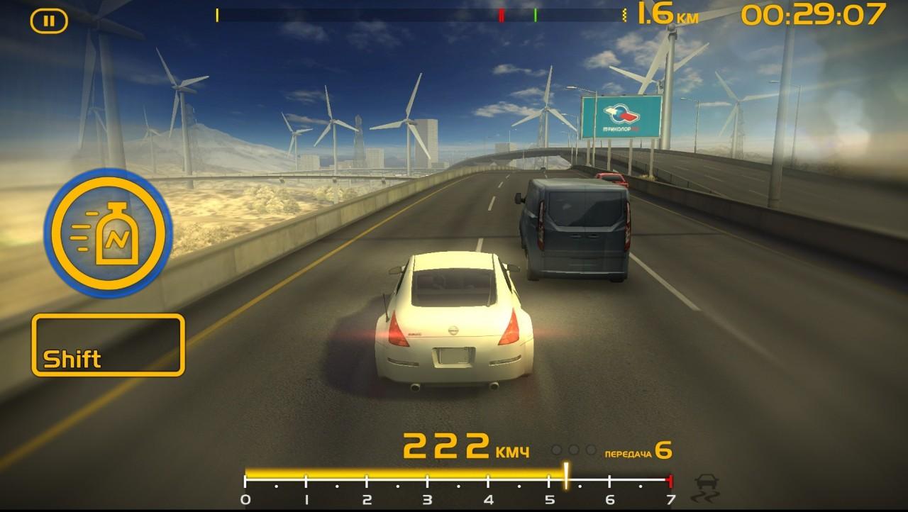 В слаломе очень важно не врезаться в проезжающие мимо автомобили