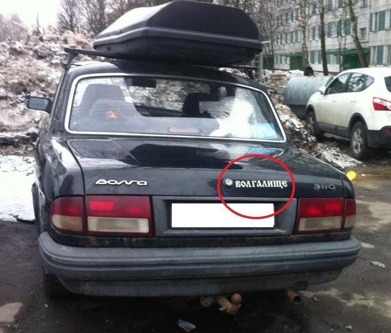 Свежая подборка автобоянов авто, юмор