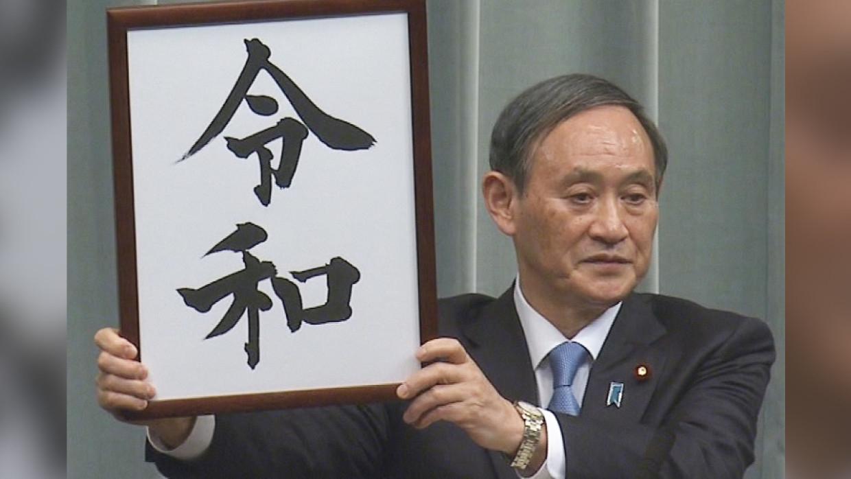 Есихидэ Суга экстренно созвал СНБ Японии после ракетных пусков со стороны КНДР Происшествия