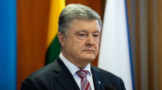 В ДНР ждут от Киева исполнения приговора Народного трибунала в отношении Порошенко и Ко