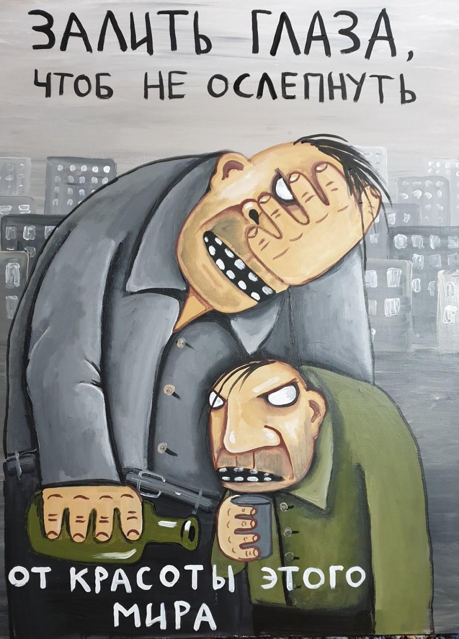 Сколько реально платят в Москве?