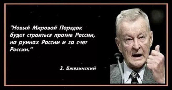 Они хотят второй раз сжечь Москву