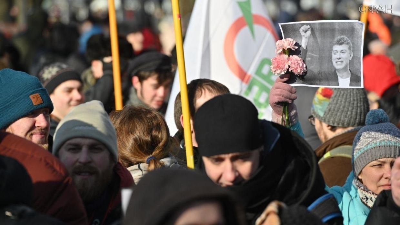 Фото плакаты на акция немцова
