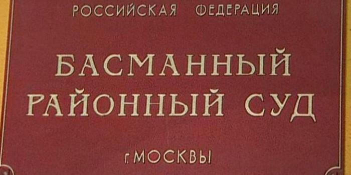 Сотрудницу банка в Москве подозревают в хищении 1 млрд рублей